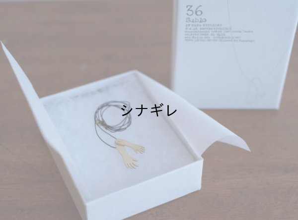 画像4: 36×ro-ji オリジナル ネックレス