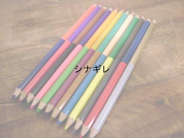 画像1: 水縞 2色 色鉛筆