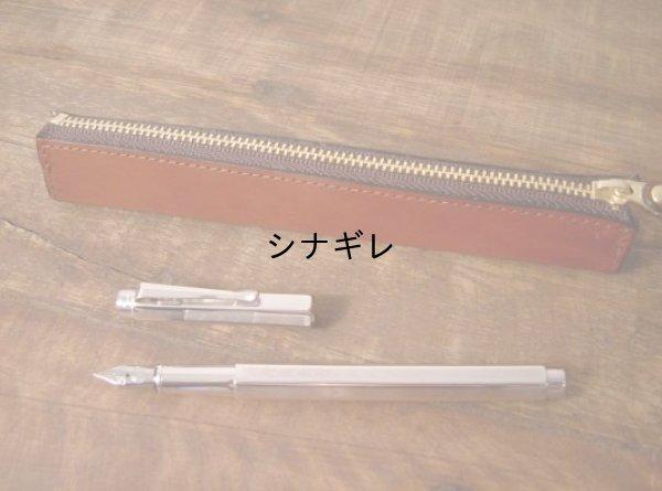 画像1: 革のミニペンケース ダークブラウン