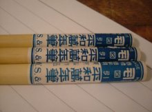 他の写真2: 佐瀬工業所製 竹軸ガラスペン 3本セット