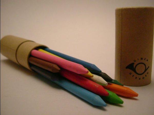 画像1: 月光荘12色 色鉛筆