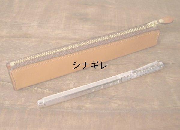 画像1: 革のミニペンケース キャメル