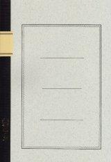 ツバメノート  A4サイズ クリーム 7ミリ罫 [A5002]
