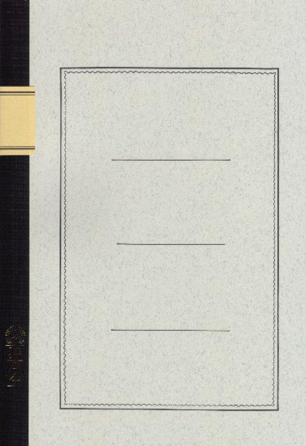 画像1: ツバメノート  A4サイズ クリーム 7ミリ罫 [A5002]