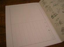 他の写真2: 神戸ノートB5  絵日記