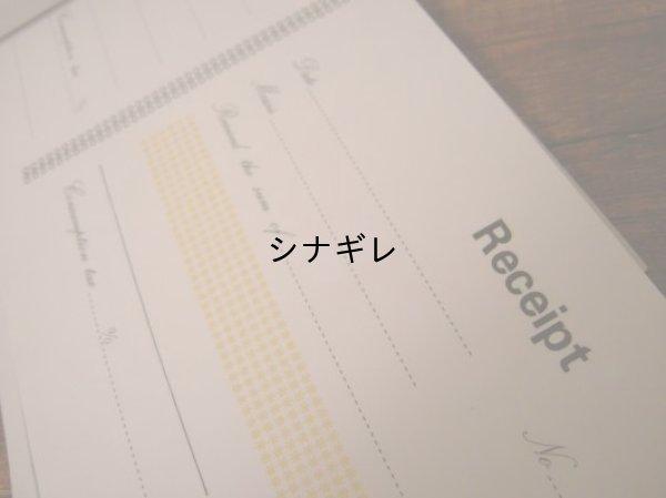 画像1: 英文領収書
