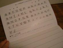 他の写真2: 神戸ノートA5  ローマ字練習帳